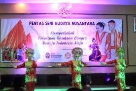 Memperkokoh Persatuan dan Kesatuan Bangsa Menuju Indonesia Maju